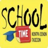 https://schooltime.edu.gr/wp-content/uploads/2021/09/0021CB87-E244-4447-9FEB-8D6FFB9B03B9-96x96.jpeg